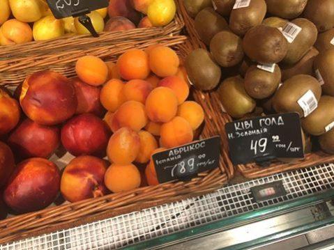Килограмм апельсинов