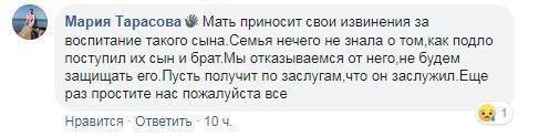 """""""Сусідка могла все знати"""": хто покривав убивцю 11-річної Даші на Одещині"""