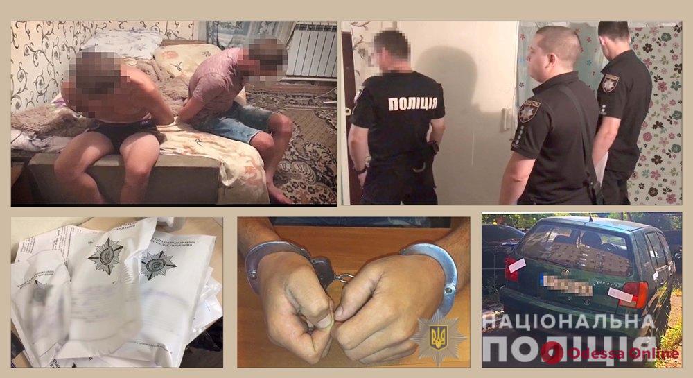 В Одессе таксист с братом изнасиловали и ограбили девушку, а потом бросили в камышах (видео)