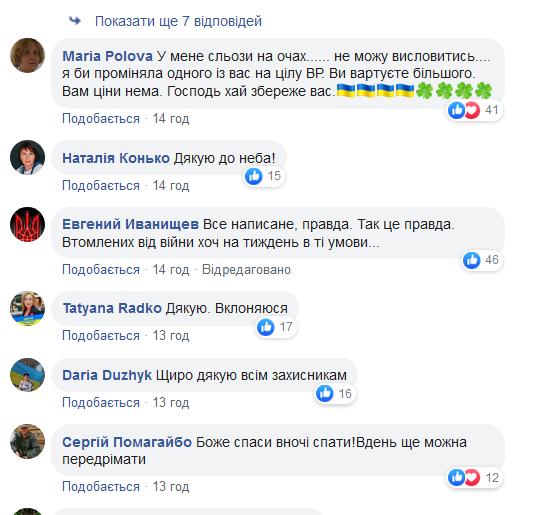 """""""Викопайте собі яму і живіть у ній!"""" Крик душі воїна вразив українців"""