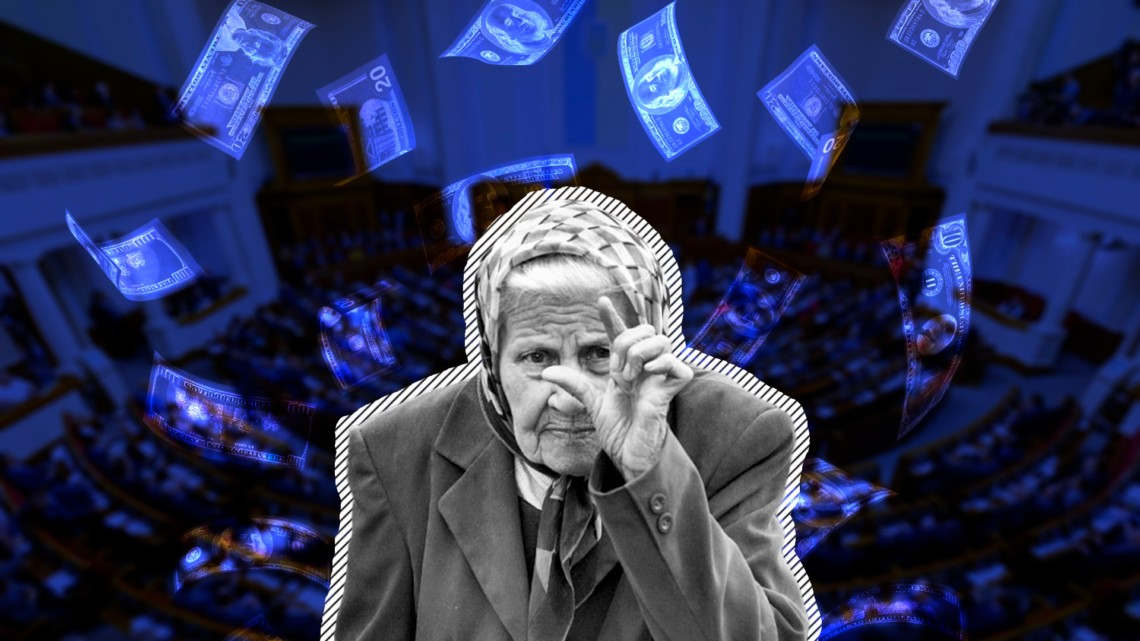 Залишать без субсидій та пенсій, а гроші доведеться повернути: в ...