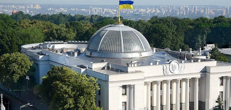 Верховну Раду чекає ребрендинг до річниці Незалежності України