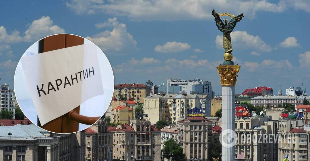Карантин у Києві можуть продовжити. Ілюстрація