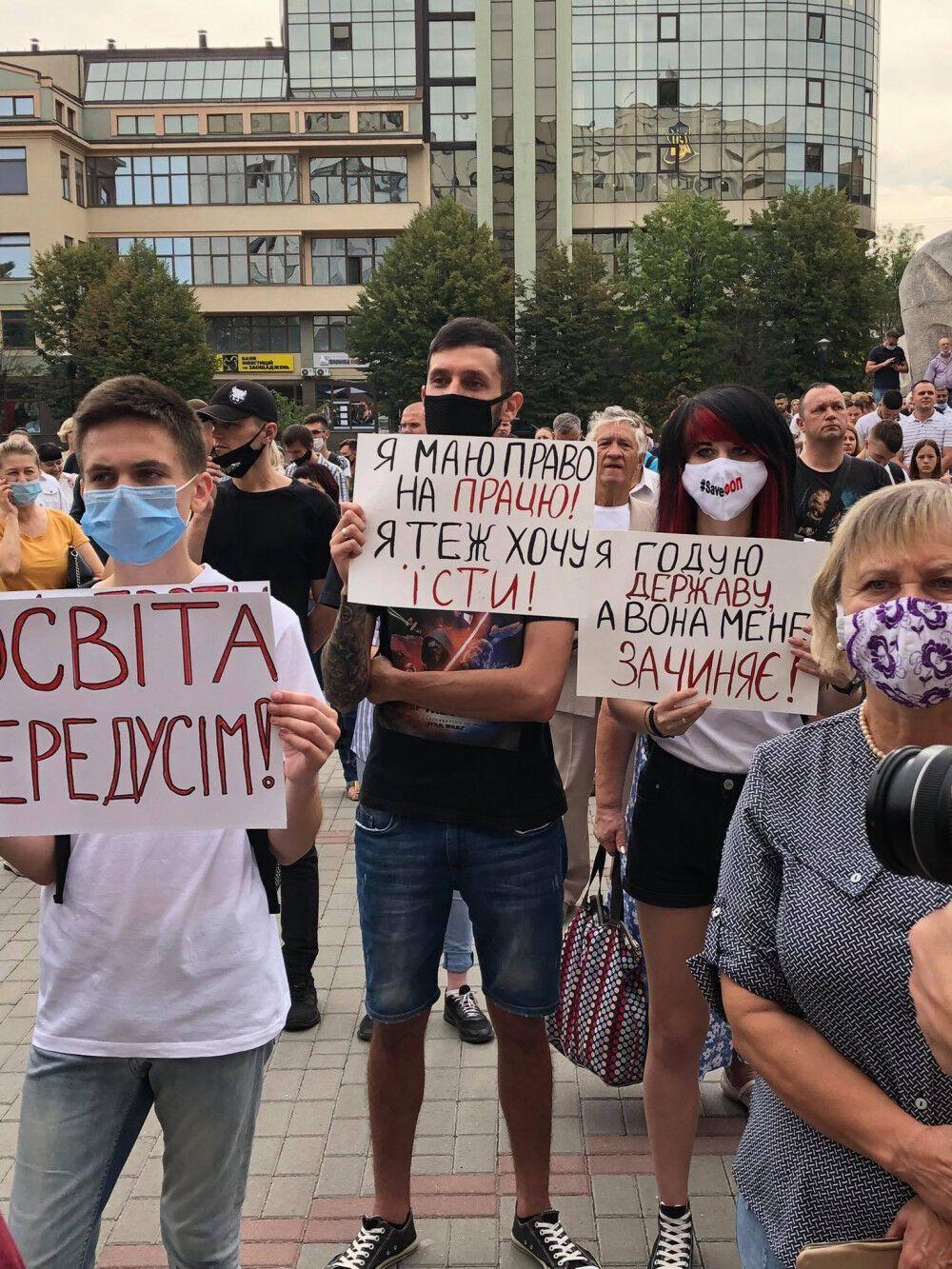 Протест проти посилення карантину в Івано-Франківську