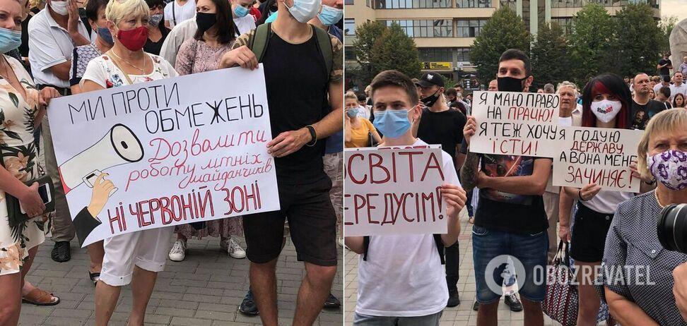 В Івано-Франківську повстали проти посилення карантину