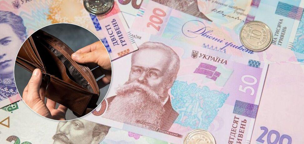 В Україні перерахують зарплати