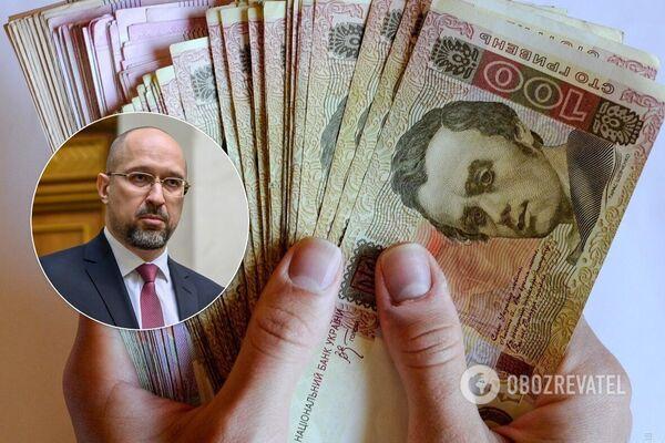 Як виплачуватимуть пенсії в Україні