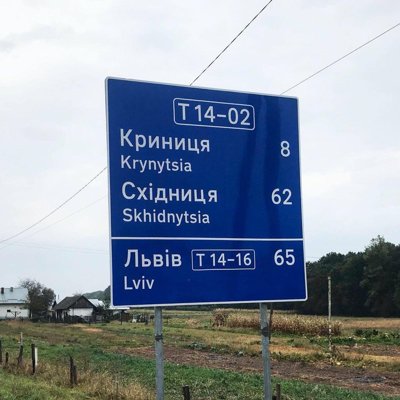 """На дорогах України з'явилися нові знаки: водії вже відшукали """"зраду"""""""