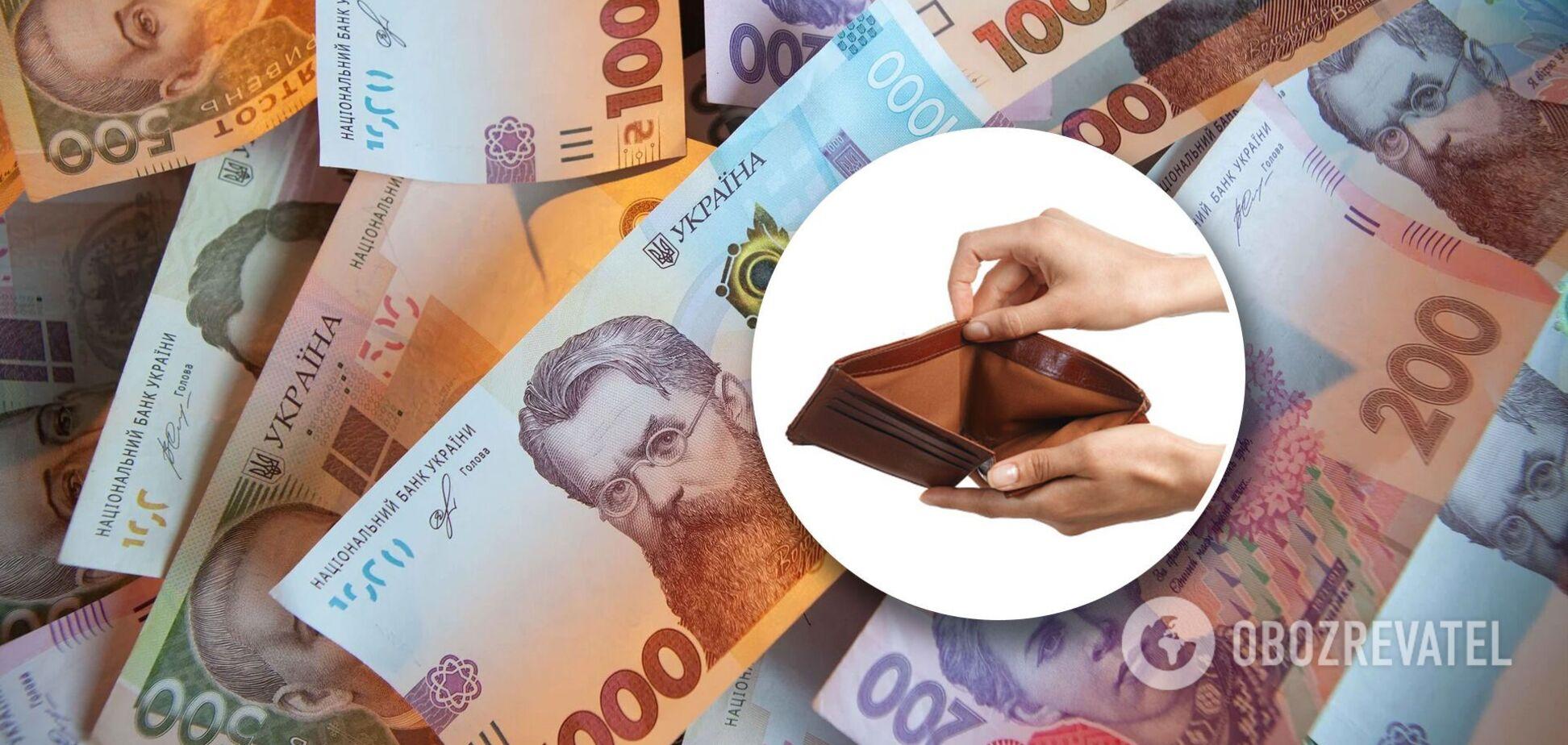 В Україні припинили фінансування всіх незахищених видатків